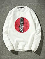Sweatshirt Homme Sortie Décontracté / Quotidien Grandes Tailles Couleur Pleine Imprimé Col Arrondi Micro-élastique Coton AutresManches