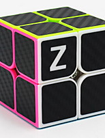 Rubik's Cube Cube de Vitesse  Soulage le Stress Cubes magiques Plastique Rectangulaire Carré Cadeau