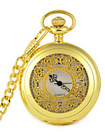 Women's Pocket Watch Quartz Hollow Engraving Alloy Band Vintage Gold
