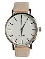 Women's Fashion Watch Wrist watch Japanese Quartz / PU Band Elegant Casual Grey