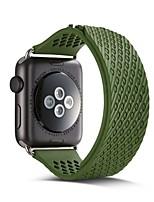 preiswerte -Uhrenarmband für Apple Watch Series 3 / 2 / 1 Apple Handschlaufe Sport Band Silikon