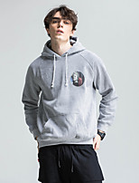 Men's New Autumn Casual Printed Hooded Pullover Sweatshirt