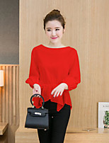 Women's Casual/Daily Simple Summer Blouse,Solid Round Neck Long Sleeves Nylon