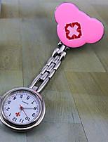 Муж. Жен. нагрудные часы Кварцевый сплав Группа Серебристый металл
