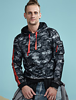 Aimpact New Hoodie Men's Lover Leisure Hoodies Trendy Camouflage Mesh Casual Printing Zipper Decoration Pocket Street Wear Sweatershirt AM4005