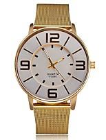 Hombre Mujer Reloj Deportivo Reloj Militar Reloj de Vestir Reloj Smart Reloj de Moda Reloj creativo único Reloj de Pulsera Cuarzo