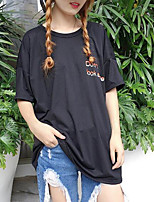 Women's Going out Street chic T-shirt,Solid Round Neck Short Sleeves Cotton
