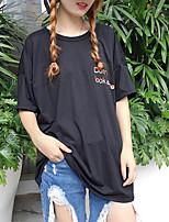 Damen Solide Street Schick Ausgehen T-shirt,Rundhalsausschnitt Kurzarm Baumwolle