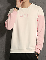 Men's Plus Size Casual/Daily Simple Sweatshirt Letter Round Neck Stretchy Cotton Long Sleeve Spring Fall
