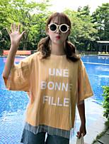 Damen Gestreift Buchstabe Einfach Lässig/Alltäglich T-shirt,Rundhalsausschnitt Kurzarm Baumwolle