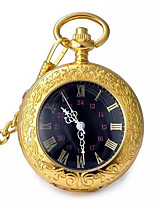 Men's Women's Pocket Watch Quartz Alloy Band Gold