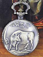 Herrn Damen Taschenuhr Quartz Legierung Band Silber