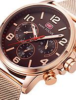 Per uomo Orologio sportivo Orologio alla moda Orologio da polso Creativo unico orologio Orologio casual Quarzo Acciaio inossidabile Banda