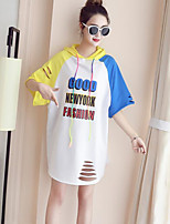 Women's Going out Street chic T-shirt,Color Block Hooded Half Sleeves Cotton