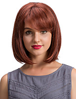 Fluffy  Erotogenic BoBo Human Hair Wigs