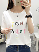 Women's Casual/Daily Simple Summer T-shirt,Solid Round Neck Short Sleeves Cotton Medium
