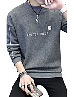 Men's Plus Size Fashion Slim Round Neck Letters Printed Sweatshirt Cotton Spandex