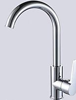 360 Degree Single Handle Mixer Faucet