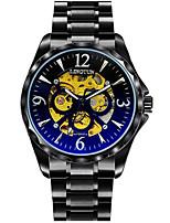 Men's Mechanical Watch Automatic self-winding Alloy Band Black