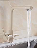 High Quality Brass Painting Water Purifier Function Two Handles One Hole Rotatable Kitchen Sink Faucet