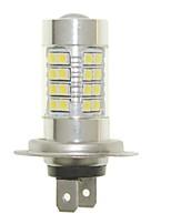 Sencart 1pcs H7 PX26d for Car Headlight Kit bulb Automotive Lighting head lamp fog(White/Red/Blue/Warm White) (DC/AC9-32V)