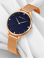 Women's Fashion Watch Quartz Water Resistant / Water Proof Alloy Band Gold