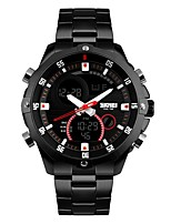 SKMEI Men's Sport Watch Fashion Watch Wrist watch Japanese QuartzCalendar Chronograph Water Resistant / Water Proof Dual Time Zones Alarm