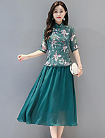 Women's Going out Vintage Summer Blouse Skirt Suits,Floral Stand Short Sleeve
