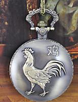Herrn Damen Taschenuhr Quartz Legierung Band Bronze