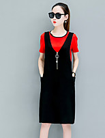 Women's Casual/Daily Simple Summer T-shirt Skirt Suits,Solid Striped Round Neck Short Sleeve
