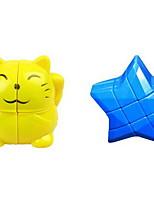 Rubik's Cube Cube de Vitesse  Soulage le Stress Cubes magiques Plastique Dessin Animé Etoile Cadeau