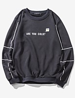 Men's Plus Size Sports Slim Loose Letter Printed Sweatshirt