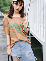 Women's Going out Cute T-shirt,Letter Off Shoulder Short Sleeves Cotton