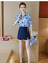 Women's Daily Soak Off Summer Shirt Skirt Suits,Striped Round Neck 1/2 Length Sleeve
