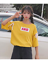 Women's Going out Casual/Daily Simple Summer T-shirt,Solid Color Block Round Neck Half Sleeves Cotton Thin