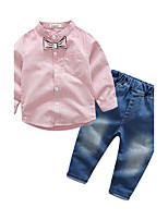 Boys' Stripe Sets,Cotton Spring Fall Long Sleeve Clothing Set