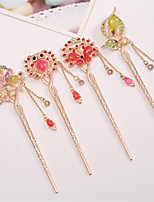 Complex Classic Hairpin Hair Ornaments Palace Hairpin National Wind Hair Ornaments Diamond Tassel Step Shake Crystal Jewelry 4PCS