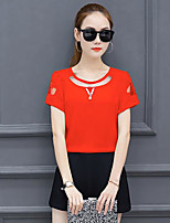 Women's Casual/Daily Simple Blouse,Solid Round Neck Short Sleeves Polyester