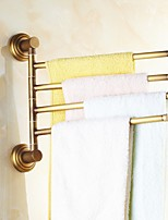 Towel Bar / Antique Brass Brass /Archaistic