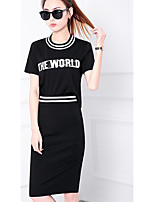 Women's Casual/Daily Simple Summer T-shirt Skirt Suits,Solid Quotes & Sayings Round Neck Short Sleeve
