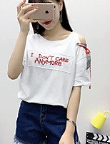 Women's Casual/Daily Simple Summer T-shirt,Solid Round Neck Short Sleeves Cotton