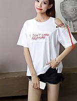 T-shirt Da donna Casual Semplice Alfabetico Rotonda Poliestere Manica corta