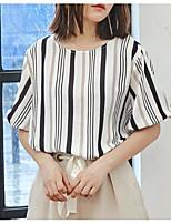Damen Solide Gestreift Einfach Lässig/Alltäglich Hemd,Rundhalsausschnitt Kurzarm Baumwolle