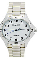 Women's Fashion Watch Quartz Water Resistant / Water Proof Alloy Band White
