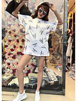 Damen Solide Einfach Sport T-shirt,Rundhalsausschnitt Kurzarm Baumwolle