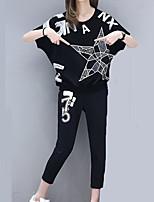T-shirt Pantalone Completi abbigliamento Da donna Quotidiano Casual Estate,Tinta unita Modello Rotonda Manica corta