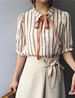 Women's Going out Casual/Daily Cute Spring Summer Blouse,Striped Shirt Collar Half Sleeves Polyester Medium