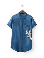 Damen Solide Buchstabe Einfach Street Schick Ausgehen Lässig/Alltäglich T-shirt,Hemdkragen Frühling Herbst Kurzarm Acryl Dünn Mittel