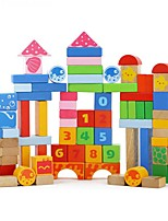DIY KIT Building Blocks Educational Toy Toys Rectangular Square Pieces Boys Girls Gift