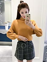 Women's Holiday Work Simple Summer Shirt Skirt Suits,Striped Crew Neck ¾ Sleeve Micro-elastic